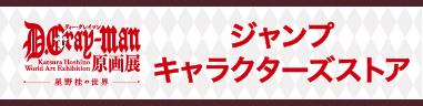 三省堂書店オンラインショップへのリンクバナー